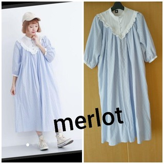 merlot - merlot★Vフリルヨークコットンギャザーワンピース メルロー