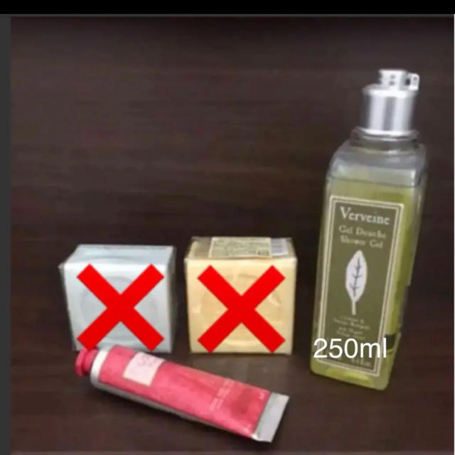 L'OCCITANE(ロクシタン)のロクシタン ヴァーベナ シャワージェル ハンドクリーム コスメ/美容のボディケア(ボディソープ/石鹸)の商品写真