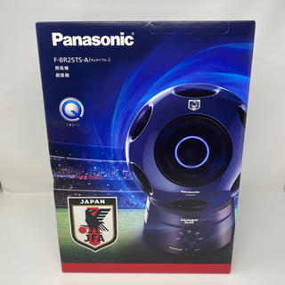 パナソニック(Panasonic)の⚠️専用出品⚠️2台 Panasonic 創風機 F-BR25TS-A(扇風機)