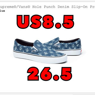 Supreme - Supreme Vans Hole Punch Denim Slip-on