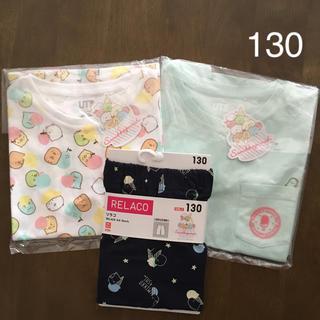 UNIQLO - ユニクロ すみっコぐらし リラコ パジャマ Tシャツ 130 新品