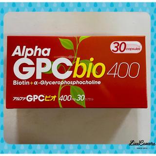 アルファ(alpha)のアルファGPCビオ400 30カプセル(その他)
