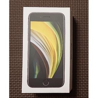 iPhone - iPhone SE2 第2世代 64GB ブラック  SIMフリー ロック解除済
