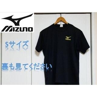 ミズノ(MIZUNO)の【MIZUNO】ミズノ スポーツウエア Sサイズ ブラック×イエローグリーン(バスケットボール)