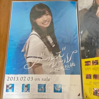 乃木坂46 - 乃木坂46 西野七瀬 ポスター 6th ガールズルール B2サイズポスター