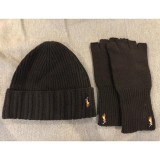 ポロラルフローレン(POLO RALPH LAUREN)のpolo ralph lauren ニット グローブ 帽子 セット(ニット帽/ビーニー)