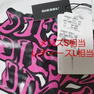 ディーゼル(DIESEL)の定価6380 新品 Tシャツ ディーゼル(Tシャツ/カットソー(半袖/袖なし))