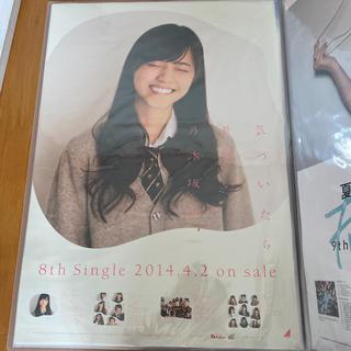 乃木坂46 - 乃木坂46 西野七瀬 ポスター 8th 気づいたら片想い B2サイズポスター