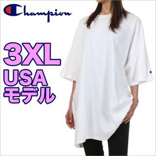 Champion - 【新品】チャンピオン Tシャツ 3XL 白 USAモデル 大きいサイズ