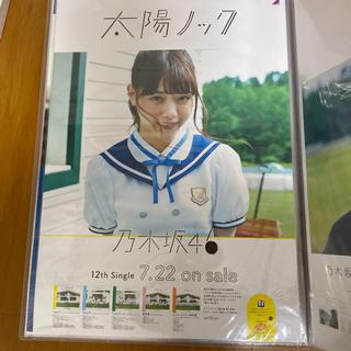 乃木坂46 - 乃木坂46 西野七瀬 ポスター 12th 太陽ノック B2サイズポスター