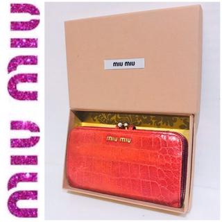 miumiu - 箱つき■大丸購入■本革■ ミュウミュウ miumiu 2つ折り財布 レッド