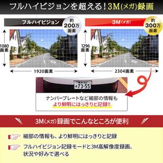 ケンウッド(KENWOOD)のドライブレコーダー JVC ケンウッド⦅土日限定お値下げ中!⦆(車内アクセサリ)