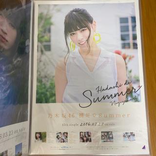 乃木坂46 - 乃木坂46 西野七瀬 ポスター 15th 裸足でSummer B2サイズポスター