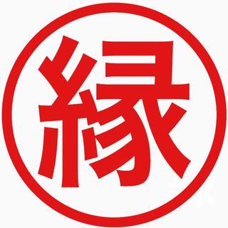 kenteayang様専用 鞍掛豆3kg 黒千石大豆3kg(野菜)