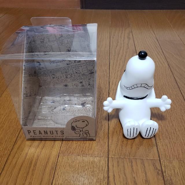 SNOOPY(スヌーピー)のスヌーピー☆スマホスタンド エンタメ/ホビーのおもちゃ/ぬいぐるみ(キャラクターグッズ)の商品写真