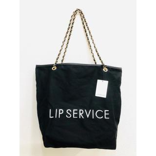 リップサービス(LIP SERVICE)の新品 LIPSERVICE 大容量 トートバッグ 内ポケ付き オフィス サークル(トートバッグ)