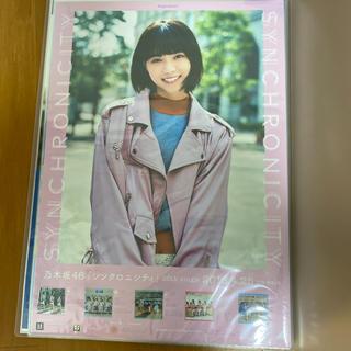 乃木坂46 - 乃木坂46 西野七瀬 ポスター 20th シンクロニシティ B2サイズポスター