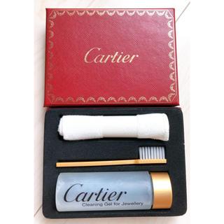 カルティエ(Cartier)のcartier ジュエリークリーナー(その他)