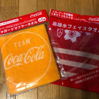 コカコーラ(コカ・コーラ)のコカコーラ フェイスタオル マフラータオル(タオル/バス用品)