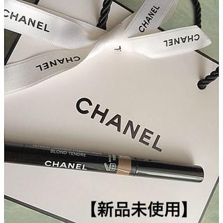 シャネル(CHANEL)の【新品】CHANEL/アイブロウペンシル 806(定価:¥4,950)(アイブロウペンシル)
