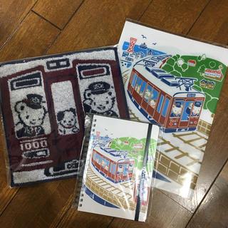 familiar - ファミリア  阪急電車 3点セット タオルハンカチ ファイル ノート