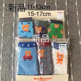 mikihouse - 新品 11-13cm 15-17cm ミキハウス 靴下 6足セット
