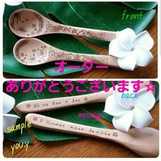 alice様☆専用☆(食器)