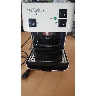 スターバックスコーヒー(Starbucks Coffee)のスターバックス  バリスタ  マシーン(日用品/生活雑貨)