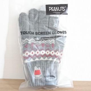 スヌーピー(SNOOPY)のスヌーピー スマホ 対応 手袋(手袋)