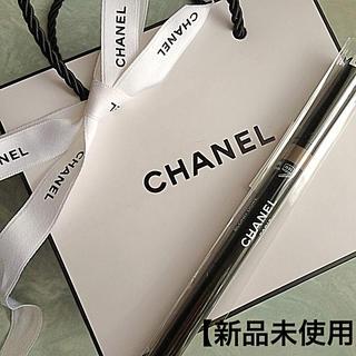 シャネル(CHANEL)の【新品】CHANEL/アイブロウペンシル 804(定価¥4,950)(アイブロウペンシル)