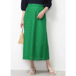 エヌナチュラルビューティーベーシック(N.Natural beauty basic)の鮮やかグリーン ロングスカート(ロングスカート)
