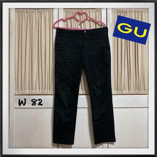 GU - メンズチノパン
