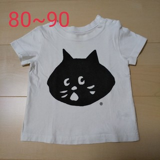 ネネット(Ne-net)のにゃーTシャツ(Tシャツ)
