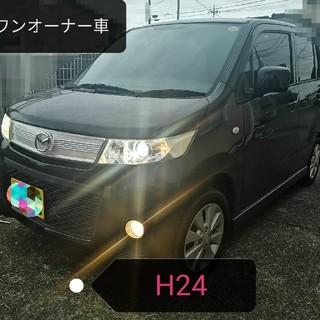 H24 ワンオーナー車
