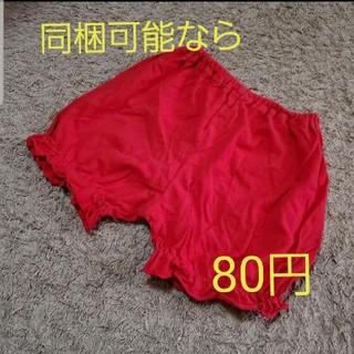 ニシマツヤ(西松屋)の90cm パジャマ 半ズボン(パジャマ)