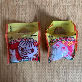 リトルミー(Little Me)の新品 十六茶 ムーミン ペットボトルケース(ノベルティグッズ)