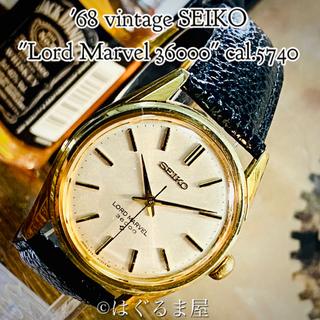 セイコー(SEIKO)の'68 Vint. セイコー ロードマーベル 36000 SGPケース OH済み(腕時計(アナログ))