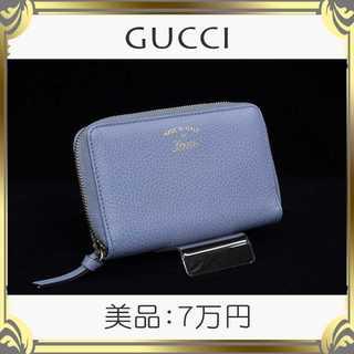グッチ(Gucci)の【真贋査定済・送料無料】グッチの折財布・美品・本物・人気・シボ革(財布)