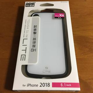 ELECOM - iPhoneXR ケース TOUGH SLIM LITE 耐衝撃 ホワイト
