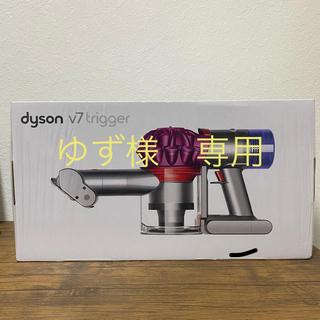 Dyson - Dyson V7 Trigger ダイソン [HH11MH] 新品未使用品