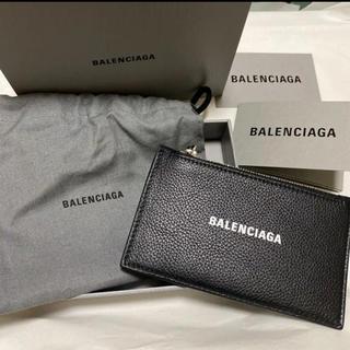 Balenciaga - Balenciaga  20ssカードケース ミニ財布