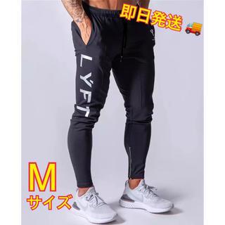 【即日発送】☆トレーニングウェア☆ジムウェア☆パンツ☆スウェット☆【Mサイズ】