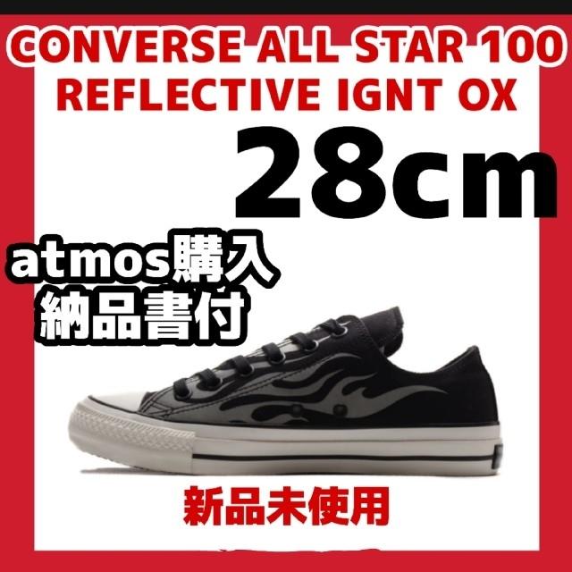 CONVERSE(コンバース)の28cm オールスター リフレクティブ IGNT  イグナイト  コンバース メンズの靴/シューズ(スニーカー)の商品写真