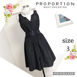 プロポーションボディドレッシング(PROPORTION BODY DRESSING)のプロポーション ボディドレッシングベルト付き黒ワンピース(サイズ3)(ひざ丈ワンピース)