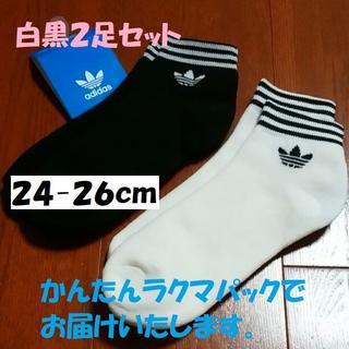 adidas - ラクマパック No.25 アディダス オリジナルス ソックス 白黒 24〜26㎝