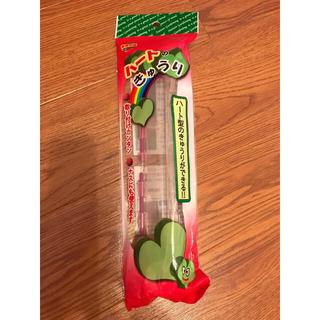 きゅうり ♡型(調理道具/製菓道具)