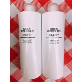 ムジルシリョウヒン(MUJI (無印良品))の無印良品 敏感肌用薬用美白化粧水 400ml ×2本(化粧水/ローション)
