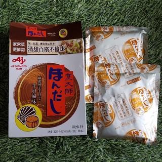 アジノモト(味の素)の烹大師ほんだし 干貝風味 80g 台湾限定 味之素 ホタテ貝柱味調味料(調味料)