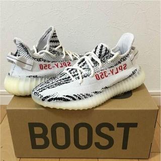 adidas - Adidas Yeezy Boost 350 V2 ZEBRA 28.5cm