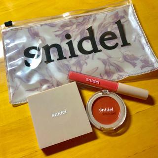 snidel - 【Sweet 付録】スナイデル コスメセット&花柄ポーチ